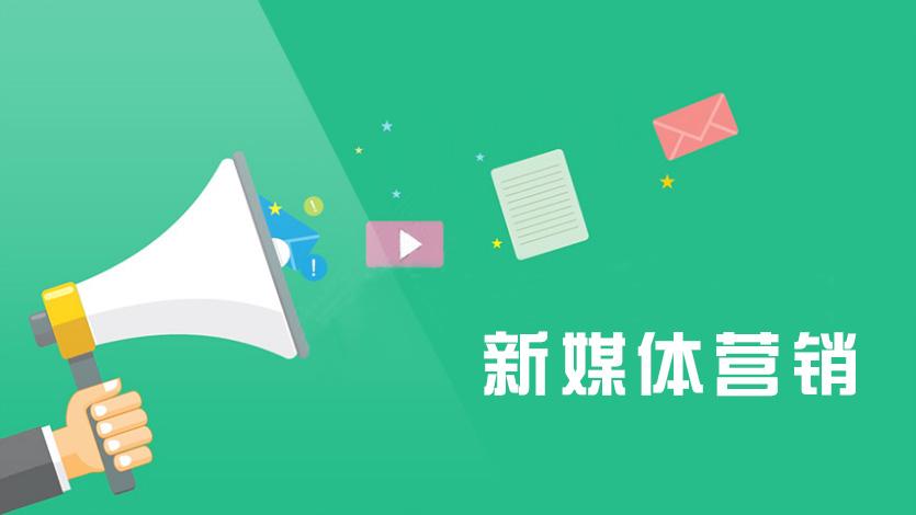 软文营销推广